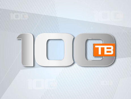 Трансляция на телеканале «100ТВ»